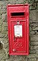 Red post box SA1 338.jpg