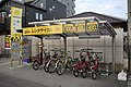 Rent-a-cycle Station 20171103.jpg
