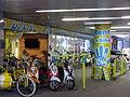 Rent a bike Szervita - 2016.01.18 (1).JPG