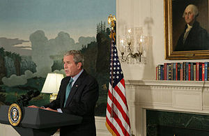 Public Law 110-343 - President George W. Bush delivers a statement at the White House regarding the economic rescue plan