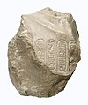 Right chest of Akhenaten prostrate, with Aten cartouches MET 21.9.441 view 1.jpg