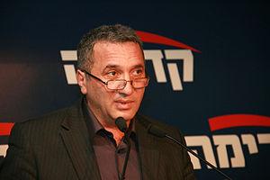 Robert Tiviaev - Image: Robert Tiviaev Kadima