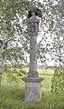 Roseldorf GstNr 481 1 Gnadenstuhl.JPG