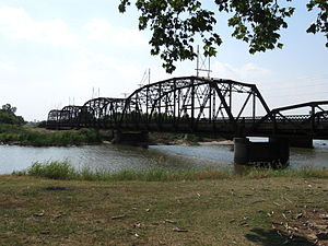 Oklahoma State Highway 66 - Former US-66 bridge over the North Canadian River in Oklahoma City