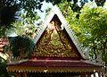 Royal Palace and Silver Pagoda,.jpg
