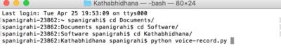 Running Kathabhidhana on MacOS.png