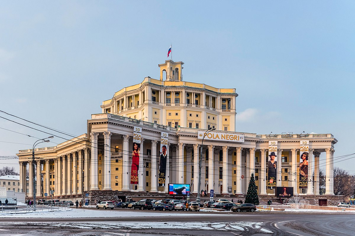 Theater of the Soviet Army: the address, how to get there