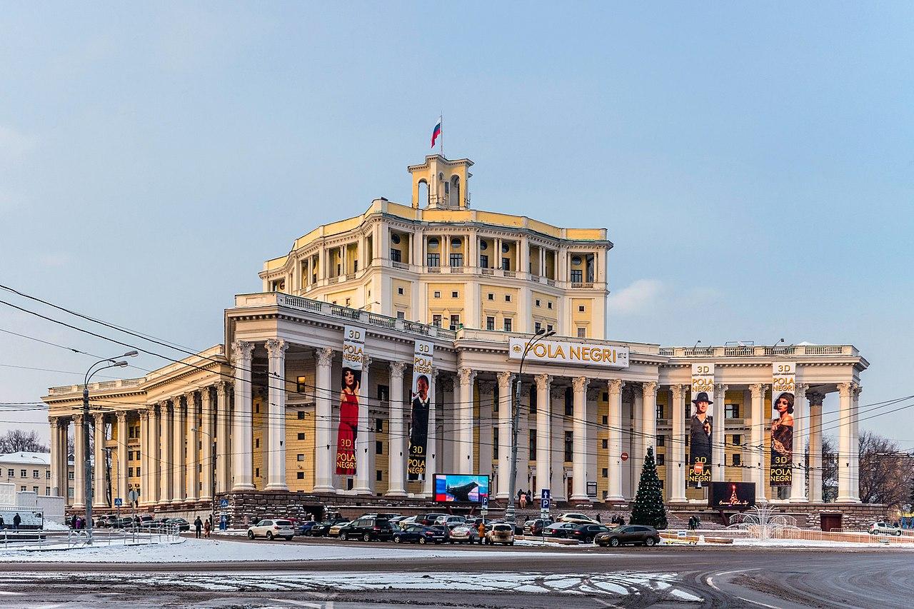Russian Army Theatre in MSK.jpg