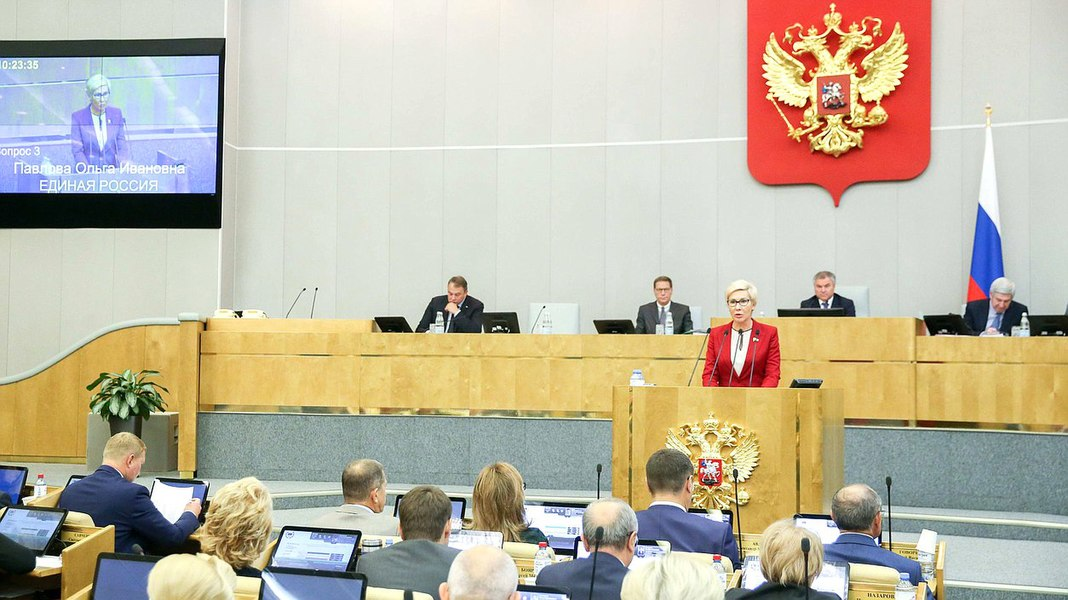 Russian State Duma adopts second reading of legislation raising the retirement age 09.jpg