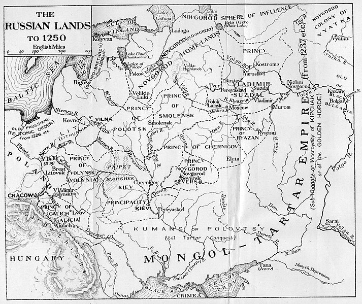 File:Russian lands to 1250.jpg