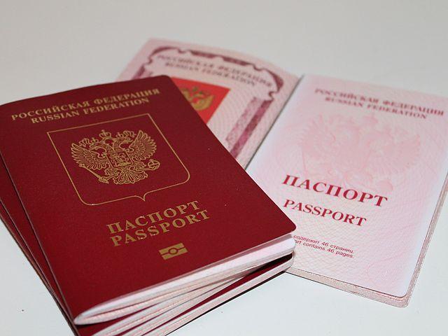 Russian_passports.jpg: Russian passports