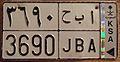 SAUDI ARABIA, c.2000's -EXPORT PLATE - Flickr - woody1778a.jpg