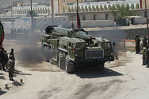 SCUD-2 of the Afghan National Army