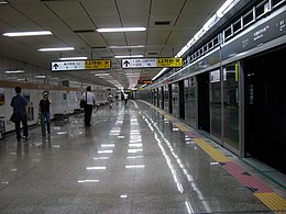 SMRT Seoul Subway Line 6 Digital Media City Station Platform.jpg