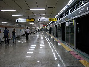 Digital Media City Station - Line 6