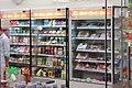 SZ 深圳北站 Shenzhen North Station 東廣場 East Square 繽果空間購物中心 Bingo Space Shopping Center shop 7-11 7-Eleven Feb 2017 IX1 02.jpg