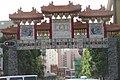 SZ 深圳 Shenzhen 福田 Futian 濱河大道 Binhe Blvd Huanggang Village Cun 皇崗村 Chinese gate sign October 2017 IX1 01.jpg