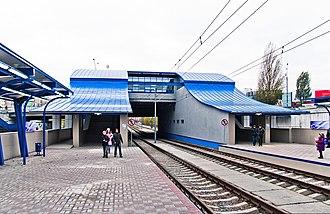 Kiev Light Rail - Image: Saburova Fast Tram Station