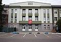 Sacyjalistyčnaja street 5 (Minsk, Belarus).jpg