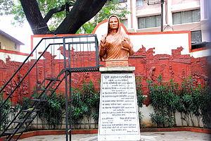 Savitribai Phule - Bust of Savitribai Phule in Pune