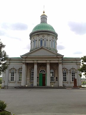Saint Cross in Rostov-on-Don.jpg