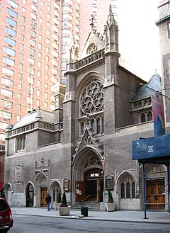 Saint Malachy's Roman Catholic Church 239 W 49 St jeh.jpg