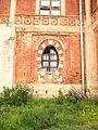 Saint Nicholas Church (Mozhaysk) window 01 by shakko.jpg