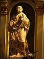 Saint Pierre cathédrale de Vannes.jpg