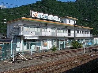 Sakuma Rail Park Railway museum in Shizuoka, Japan (1991-2009)