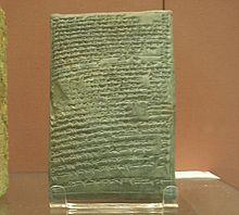 Arazi Satışı bir fidye ca 1033 BC.jpg Pay
