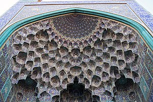 Aniconism in Islam - Muqarnas in the gate to the Imam Mosque Isfahan, Isfahan