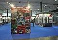 Salon de Comic-2018 (12).jpg