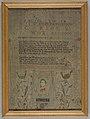 Sampler, 1782 (CH 18697395).jpg