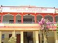 Samta vidhya Peeth School Jawad - panoramio - Gyanendra Singh Chau… (2).jpg