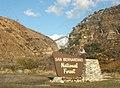 San Bernardino NF sign along Hwy 38.jpg