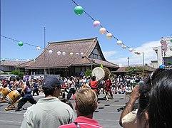 San Jose Obon Festival 2009 1.1