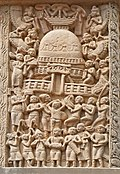 Sanchi Great Stupa Northern Gateway foreigners.jpg