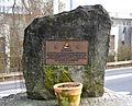 Sandweiler Monument 5th US.jpg