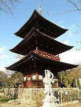 西福寺の三重塔