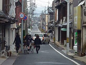 San'yō-Onoda - Street in San'yō-Onoda
