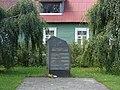 Sarkanās armijas brāļu kapi Andrupenē (17 karavīri), Andrupenes pagasts, Dagdas novads, Latvia - panoramio.jpg