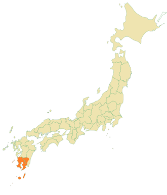 Kagoshima dialect - Image: Satsugu dialects