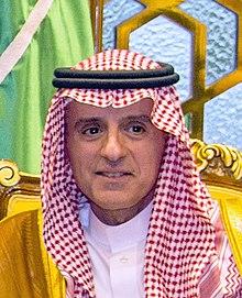 Saudi Foreign Minister Adel al-Jubeir in Riyadh - 2018 (39952166850) (cropped).jpg