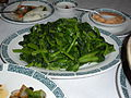 Sautéed snow pea shoots, Mayflower Restaurant.jpg