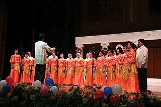 Supreme Court Choir