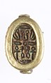 Scarab Set in a Ring Bezel MET 16.10.390 bottom.jpg