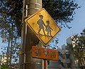 Schoolzonesign-rusty-japan-nov24-2015.jpg