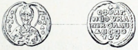 Seal of the despotes Nikolaos.png