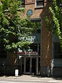 Seattle - Labor Temple 02.jpg