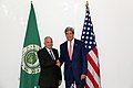 Secretary Kerry Meets With Arab League Secretary-General al-Araby.jpg